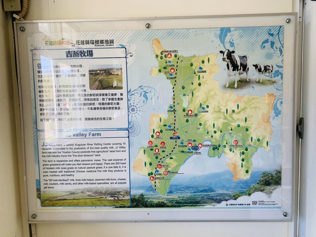 20200202_吉蒸牧場 (36)