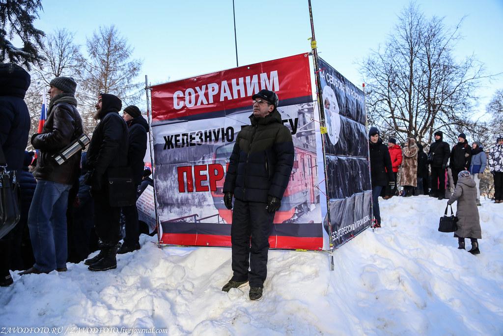 Как сегодня в Перми прошёл митинг за сохранение участка Горнозаводской железной IMG_7400