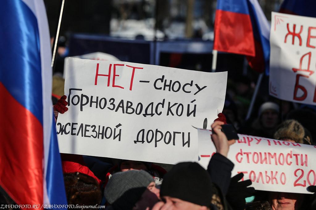 Как сегодня в Перми прошёл митинг за сохранение участка Горнозаводской железной IMG_7319