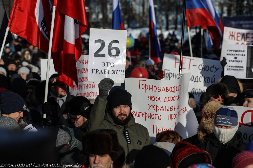 Как сегодня в Перми прошёл митинг за сохранение участка Горнозаводской железной 999A4531