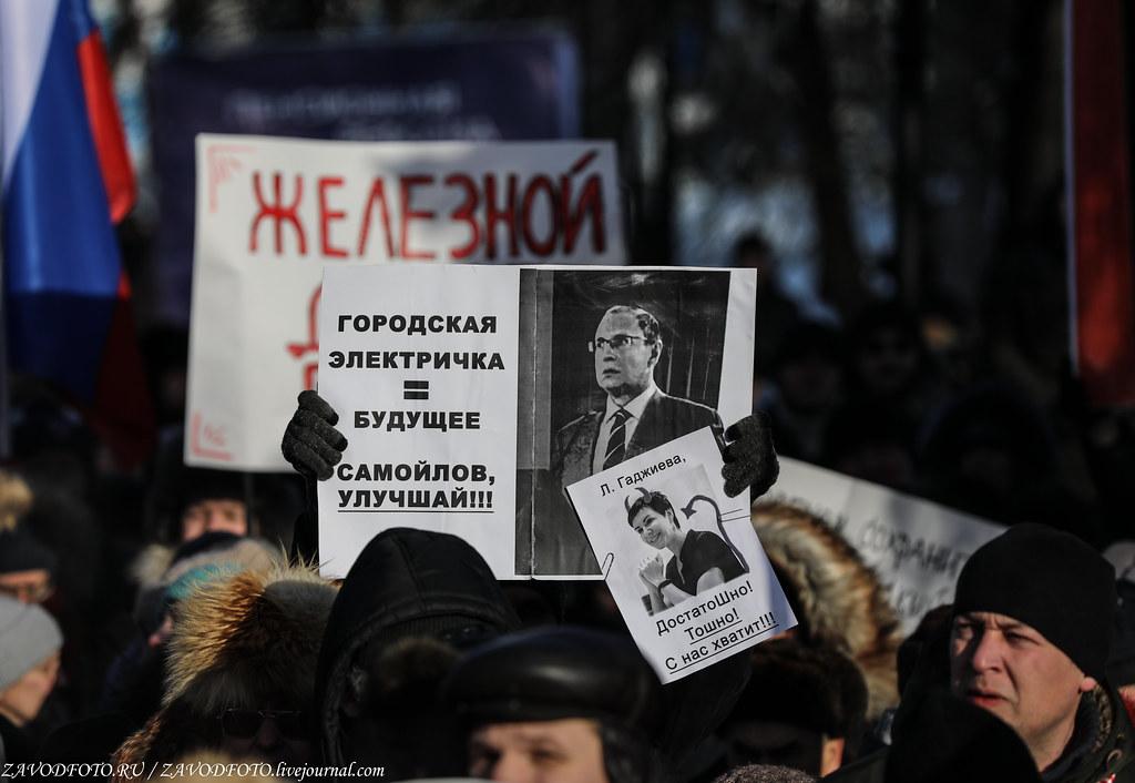 Как сегодня в Перми прошёл митинг за сохранение участка Горнозаводской железной 999A4520