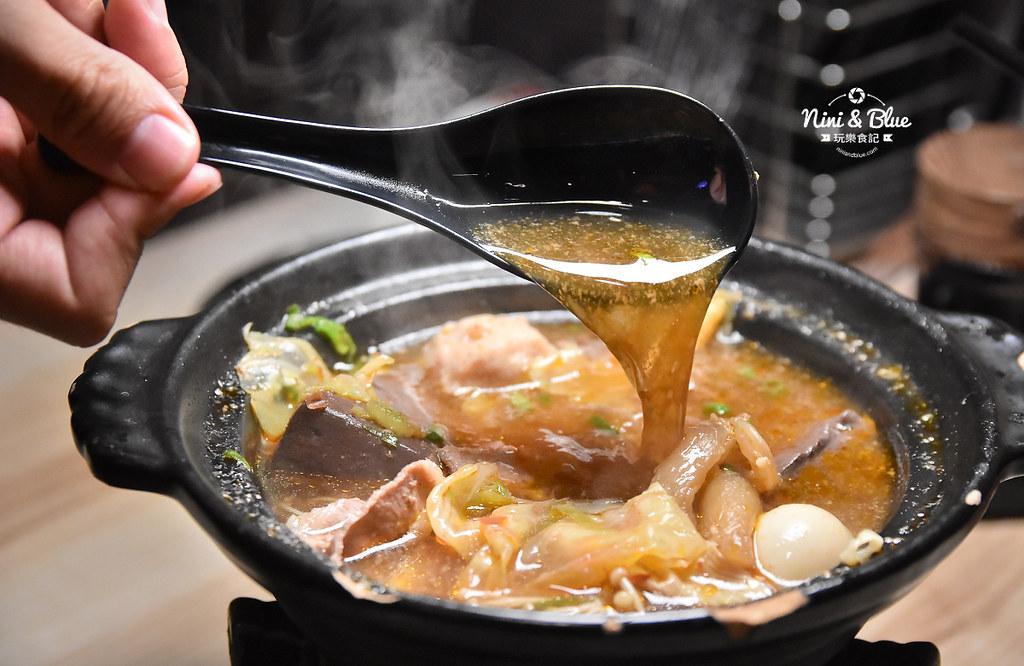 那個鍋 菜單 台中麻辣火鍋 泡椒鍋29