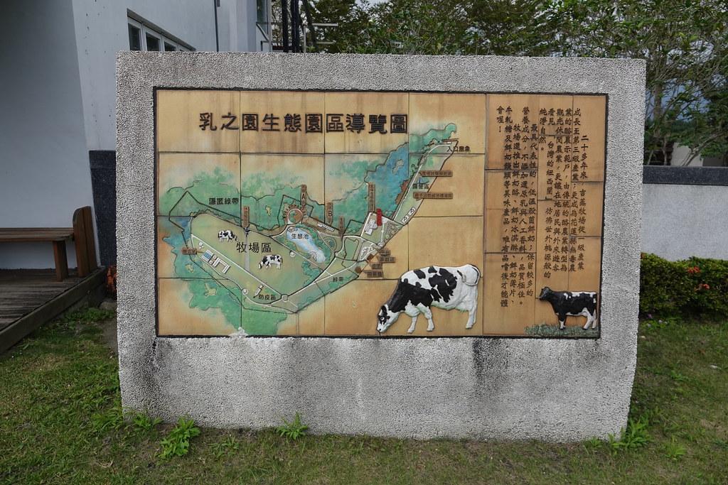20200202_吉蒸牧場 (20)