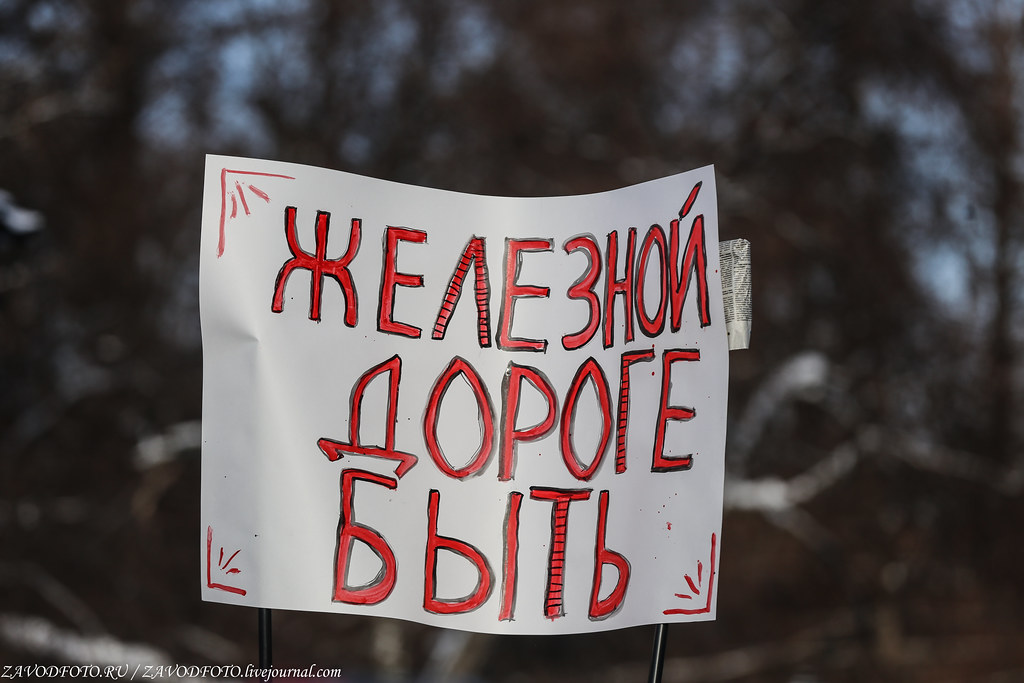 Как сегодня в Перми прошёл митинг за сохранение участка Горнозаводской железной IMG_7299