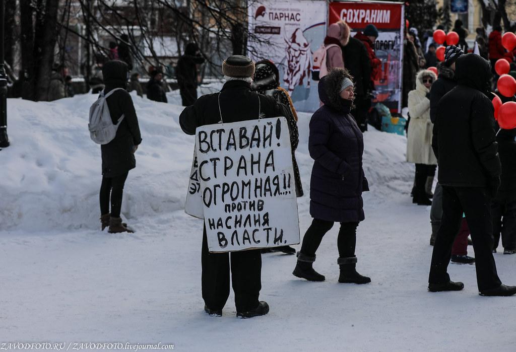 Как сегодня в Перми прошёл митинг за сохранение участка Горнозаводской железной 999A4552