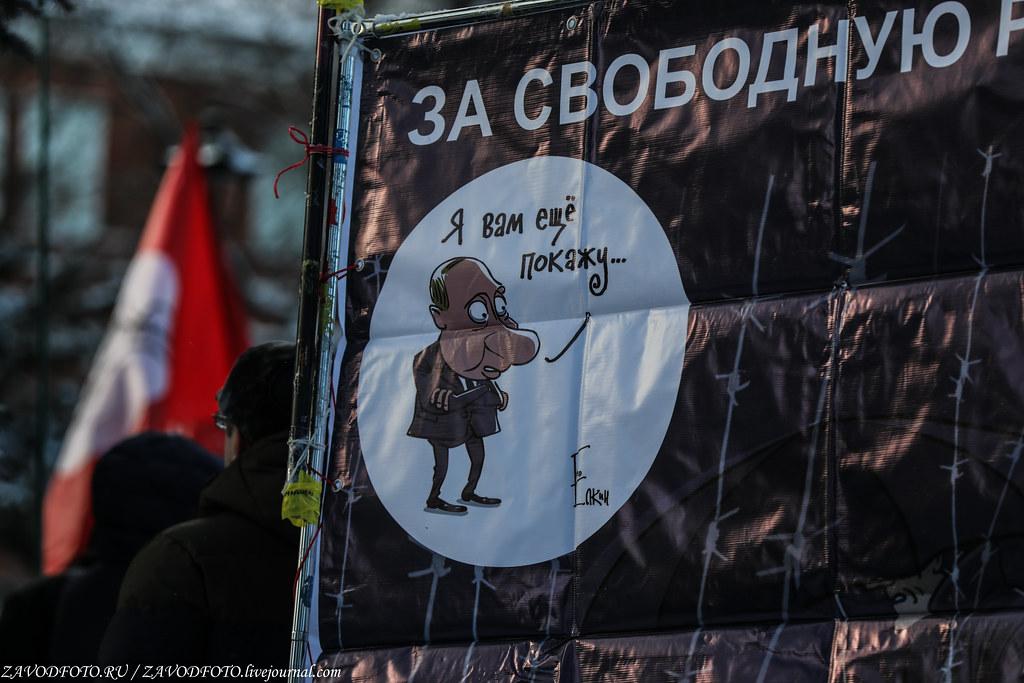 Как сегодня в Перми прошёл митинг за сохранение участка Горнозаводской железной 999A4537