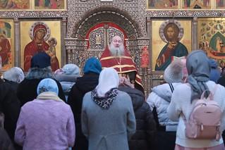 09.02.2020   Божественная литургия в Иверском монастыре