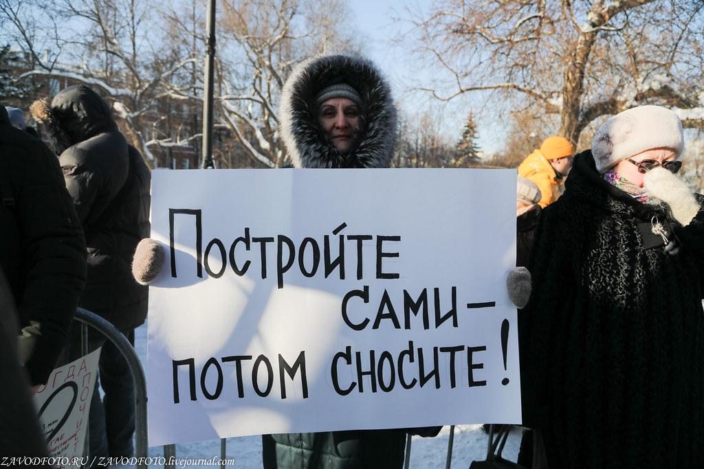 Как сегодня в Перми прошёл митинг за сохранение участка Горнозаводской железной 999A4405