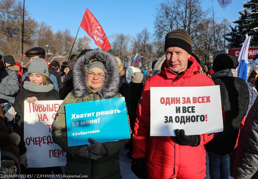 Как сегодня в Перми прошёл митинг за сохранение участка Горнозаводской железной 999A4403