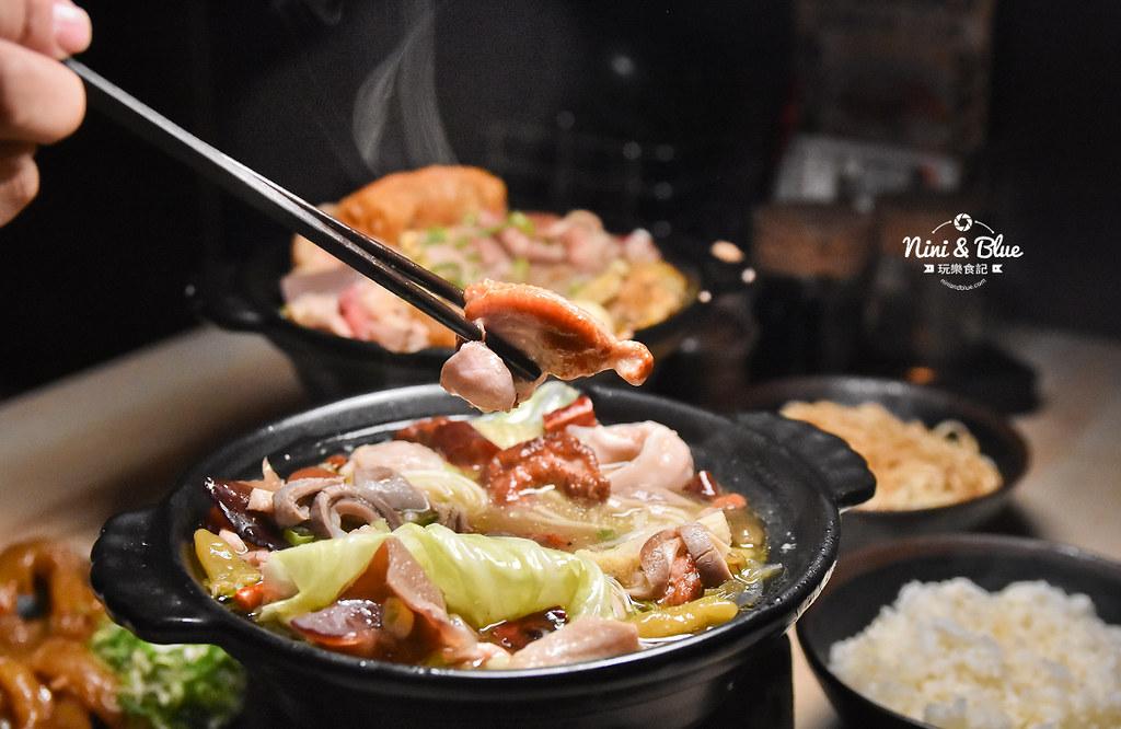 那個鍋 菜單 台中麻辣火鍋 泡椒鍋22