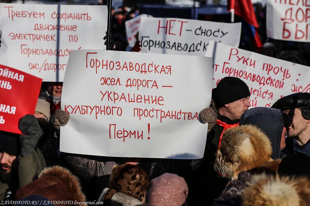 Как сегодня в Перми прошёл митинг за сохранение участка Горнозаводской железной IMG_7310