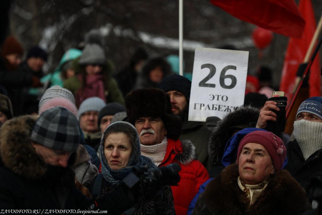 Как сегодня в Перми прошёл митинг за сохранение участка Горнозаводской железной 999A4565