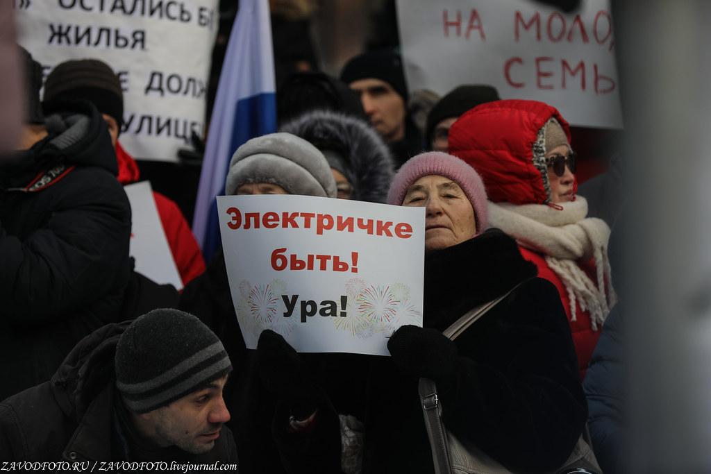 Как сегодня в Перми прошёл митинг за сохранение участка Горнозаводской железной 999A4564