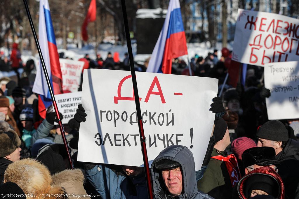 Как сегодня в Перми прошёл митинг за сохранение участка Горнозаводской железной 999A4496