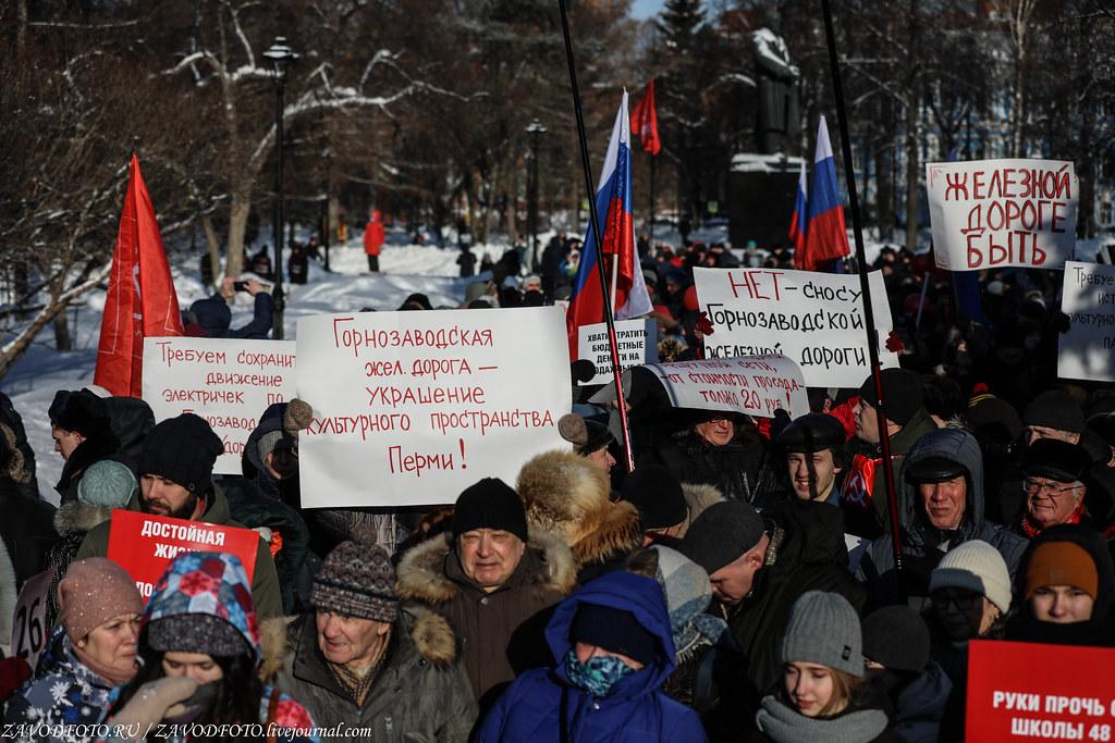 Как сегодня в Перми прошёл митинг за сохранение участка Горнозаводской железной 999A4476
