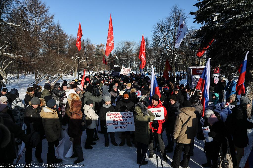 Как сегодня в Перми прошёл митинг за сохранение участка Горнозаводской железной 999A4435