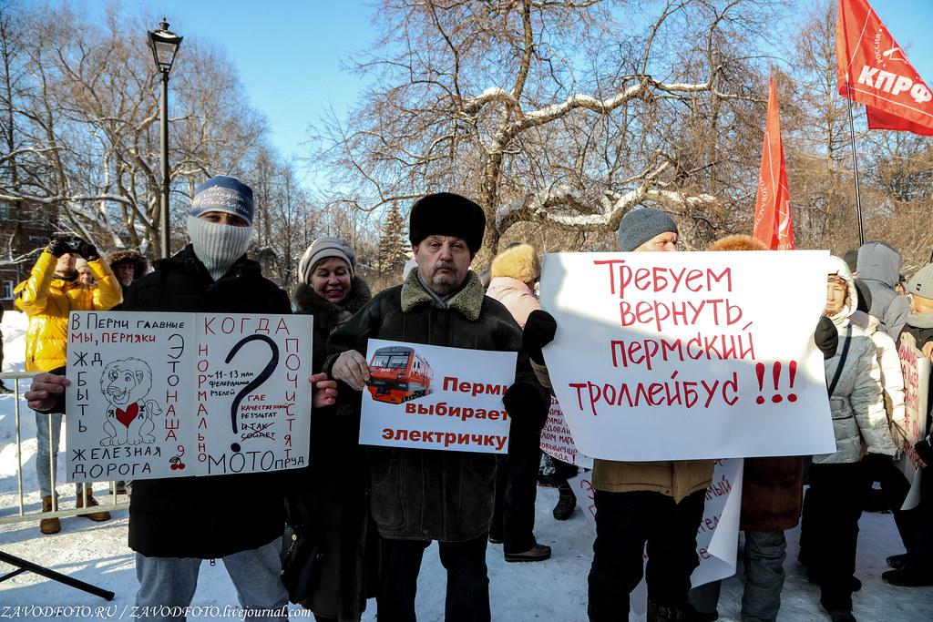 Как сегодня в Перми прошёл митинг за сохранение участка Горнозаводской железной 999A4381