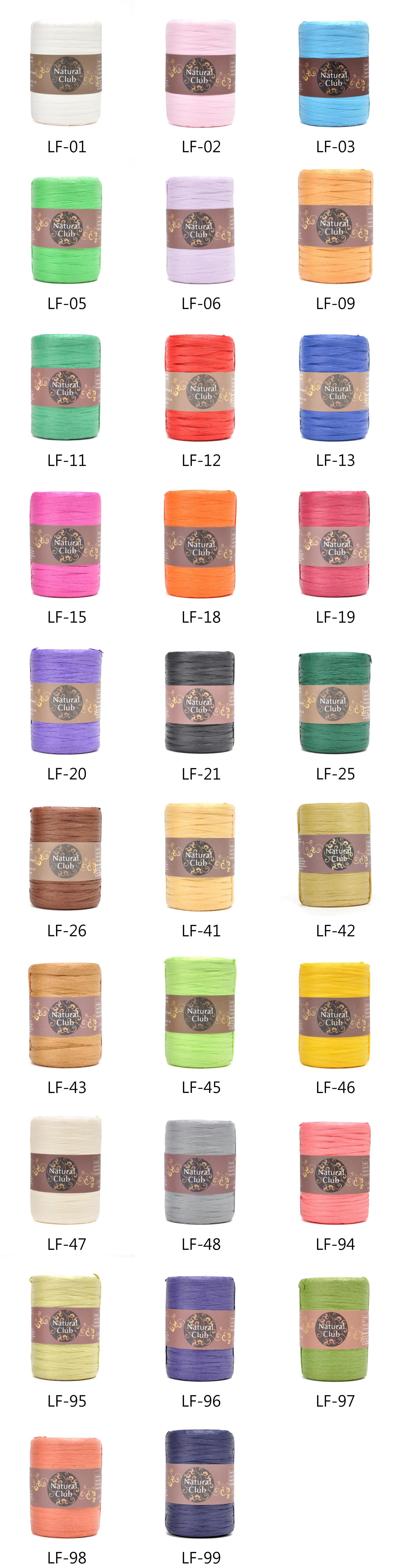 手鈎耐水紙線200M_顏色款式