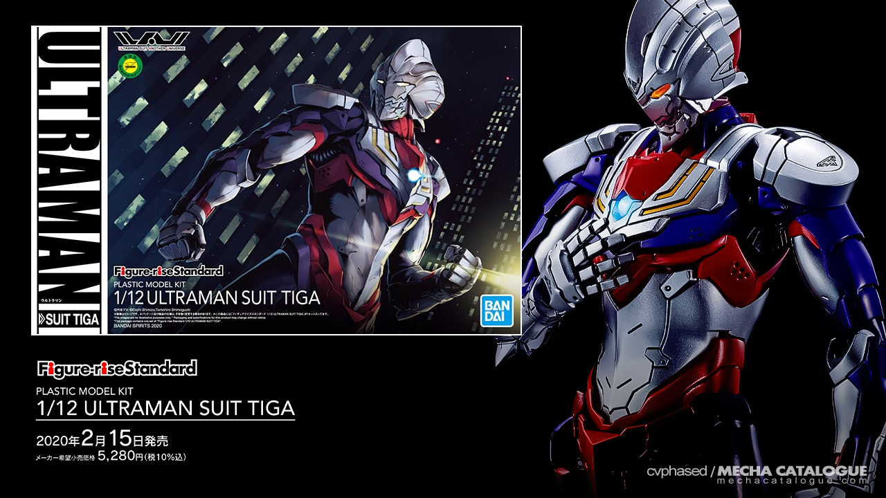 "Designs Revealed! Ultraman Suit Another Universe / ""ULTRAMAN: Be Ultra"""