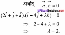 MP Board Class 12th Maths Important Questions Chapter 10 सदिश बीजगणित img 12