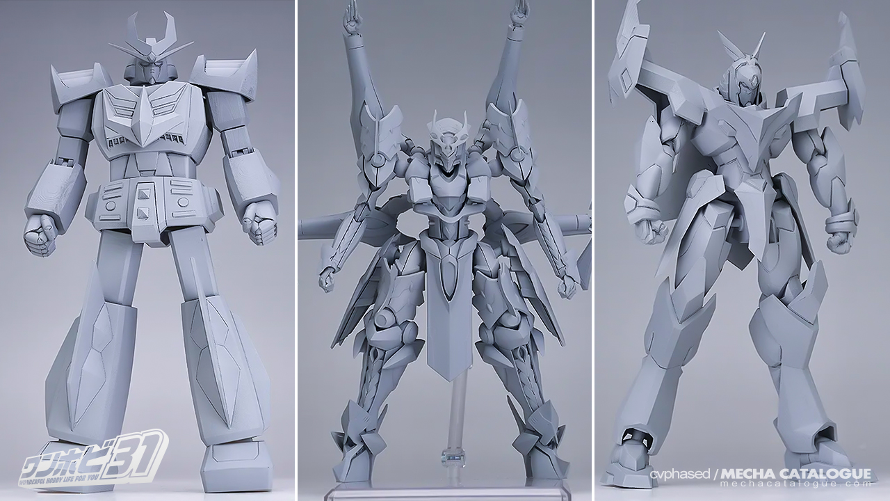 Wonder Festival 2020 (Winter): MODEROID