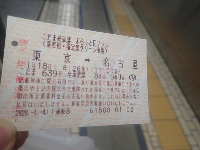 P1180001