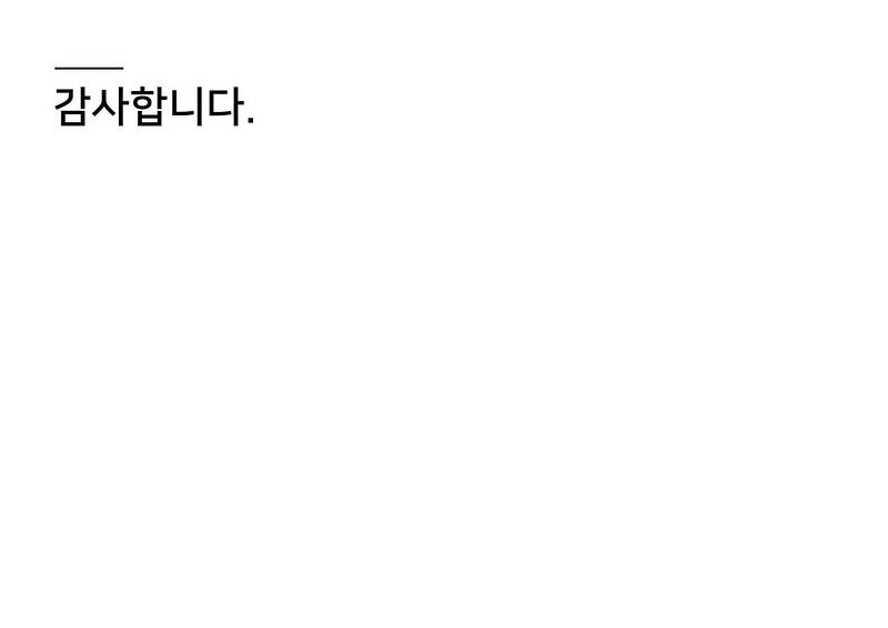 M2e_촬영소개_200210-38