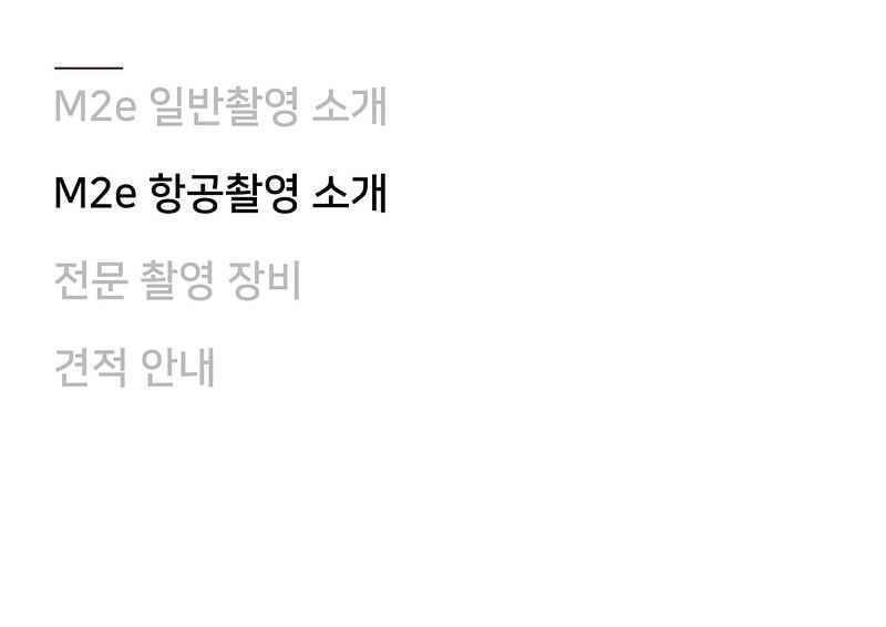 M2e_촬영소개_200210-19