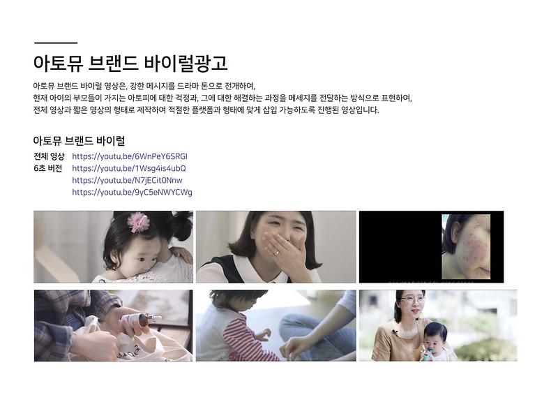 M2e_촬영소개_200210-16