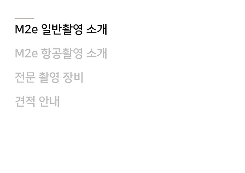 M2e_촬영소개_200210-02