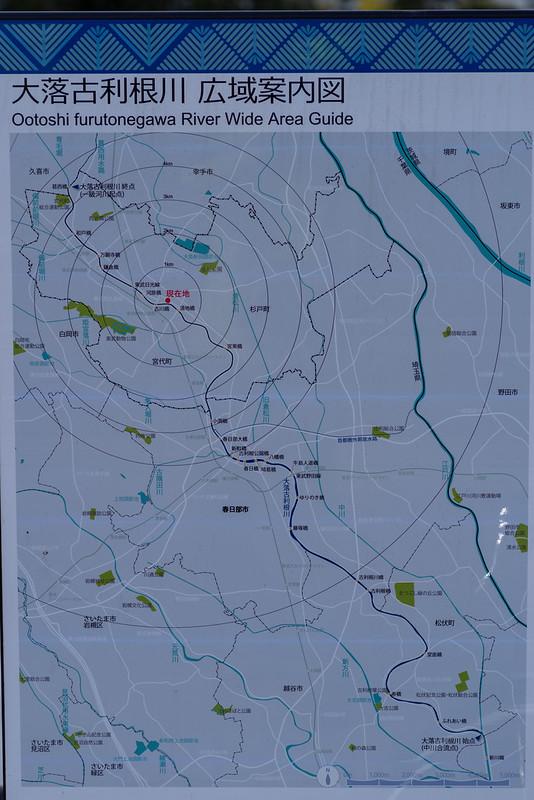 大落古利根川広域案内図