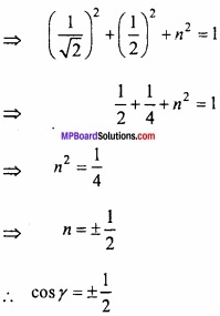MP Board Class 12th Maths Important Questions Chapter 10 सदिश बीजगणित img 36