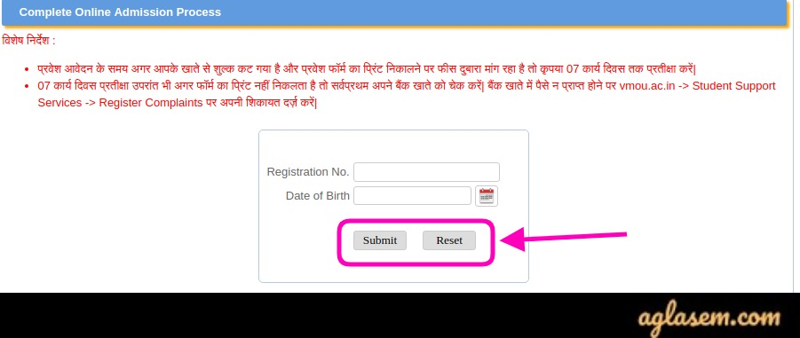 VMOU  Admission Application Form 2020