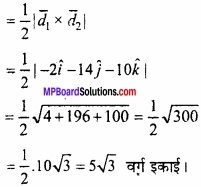 MP Board Class 12th Maths Important Questions Chapter 10 सदिश बीजगणित img 53