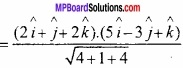 MP Board Class 12th Maths Important Questions Chapter 10 सदिश बीजगणित img 26