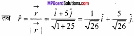 MP Board Class 12th Maths Important Questions Chapter 10 सदिश बीजगणित img 6