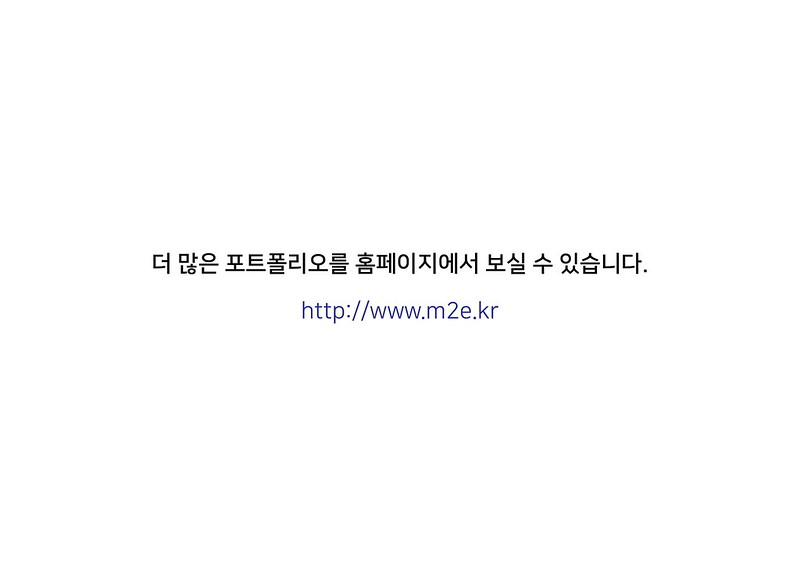 M2e_촬영소개_200210-18