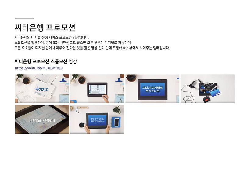M2e_촬영소개_200210-14
