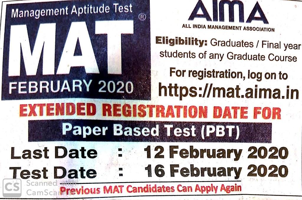 MAT 2020 (Feb exam)
