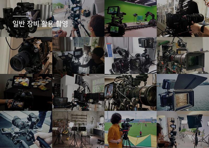 M2e_촬영소개_200210-31