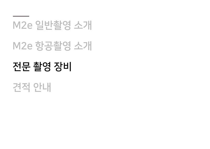 M2e_촬영소개_200210-24
