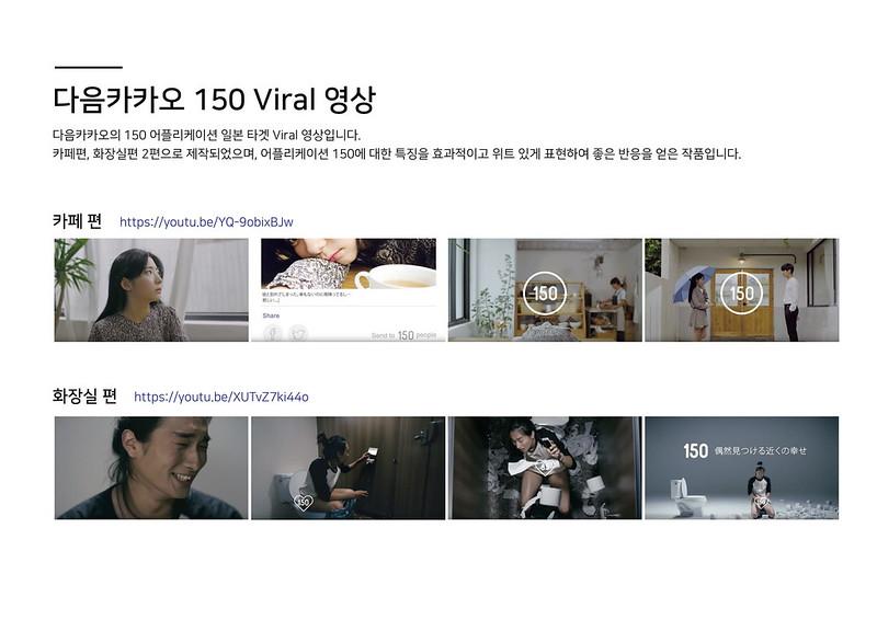 M2e_촬영소개_200210-13