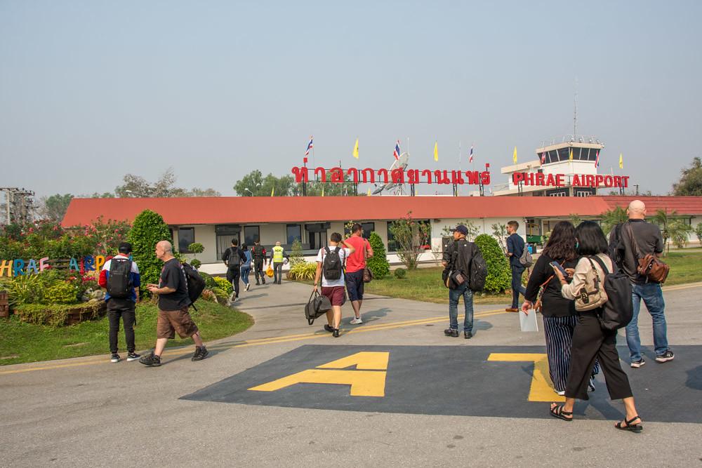 Аэропорт Пхрэ