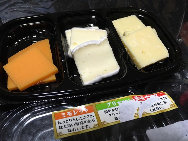 ナチュラルチーズセット