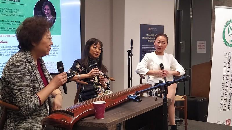 Music Chat with Guqin Master Dai Xiaolian
