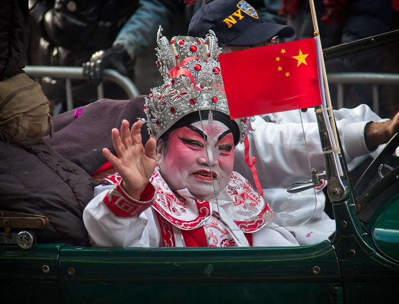 NYC Chinese Lunar Parade 2020