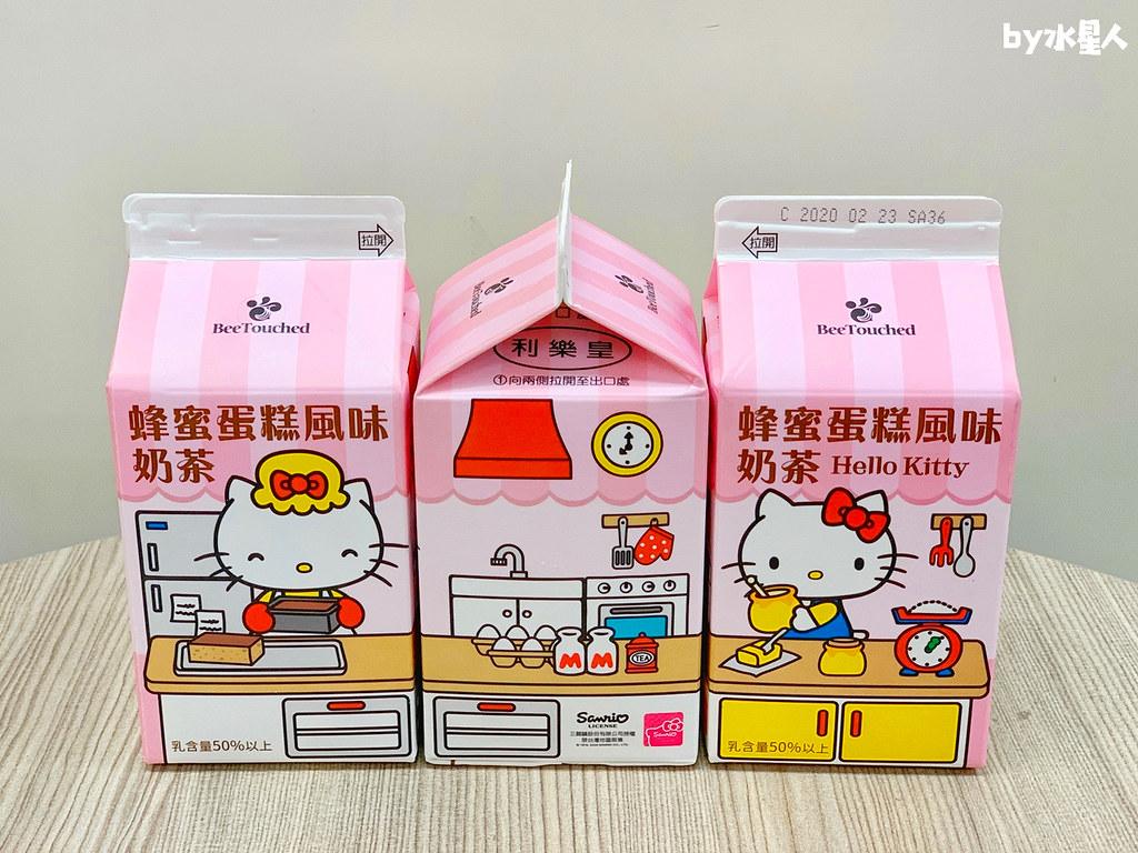 49518747408 c31a0e4866 b - Hello Kitty迷快衝!蜜蜂工坊新推出提拉米蘇、蜂蜜蛋糕風味奶茶,包裝讓人捨不得喝阿