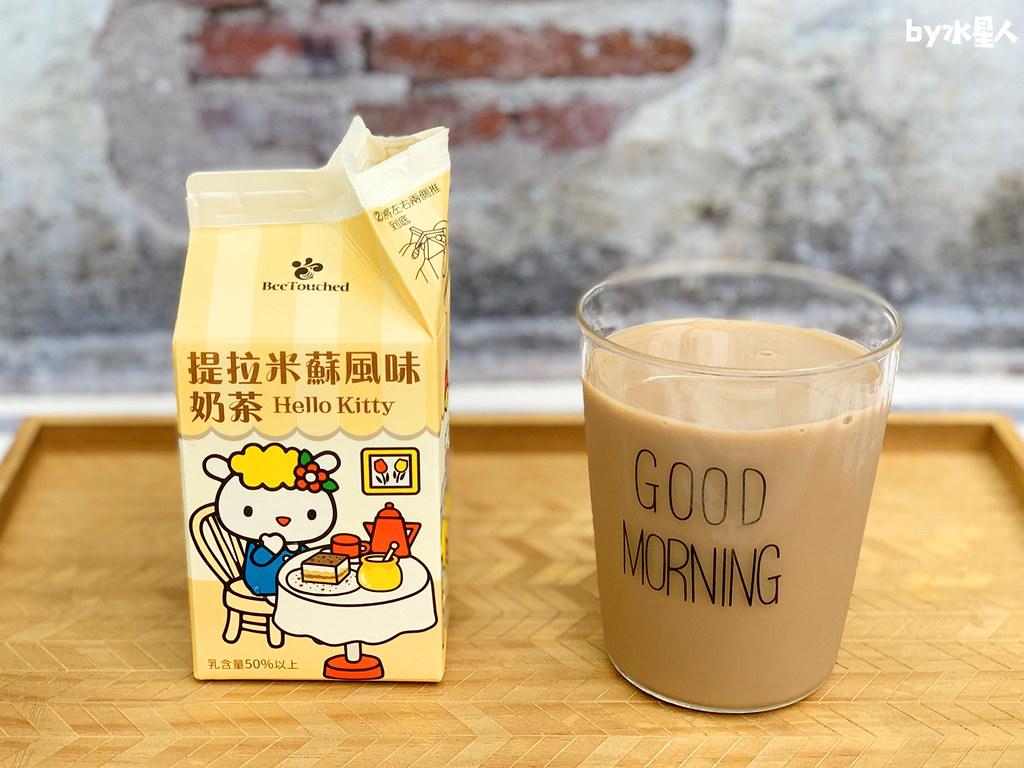 49518747448 f5b3277468 b - Hello Kitty迷快衝!蜜蜂工坊新推出提拉米蘇、蜂蜜蛋糕風味奶茶,包裝讓人捨不得喝阿