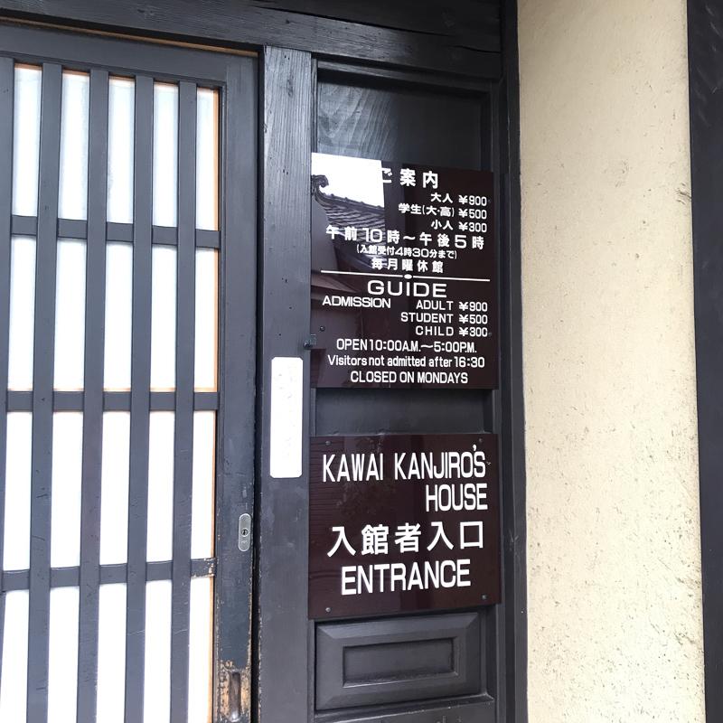 kawaikanjiro_58