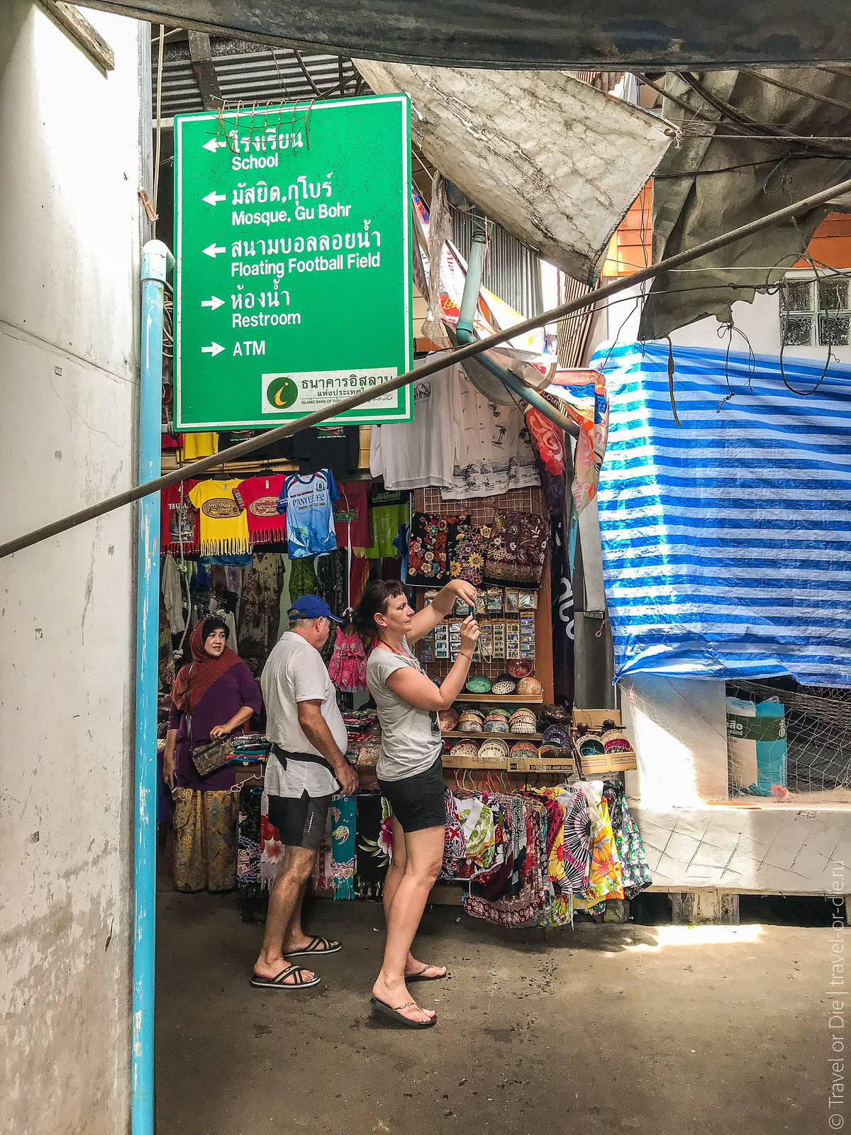 Koh-Panyi-Sea-Gypsy-Floating-Village-Thailand-8448